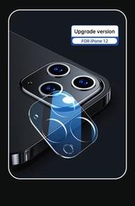 JOYROOM - iPhone 12 後鏡頭保護貼一體式鏡頭 透明保護貼 JR-PF730