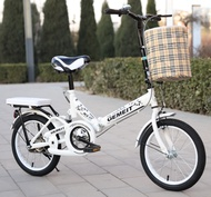 Free Ship Foldable Bicycle children and adult folding fold not scooter electric rechargeable tricycl