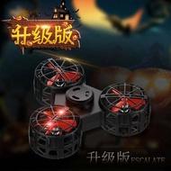 陀螺flynova自由航線飛行指尖陀螺手指迴旋磁懸浮會飛解壓黑科技玩具『DD343』