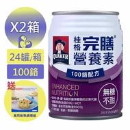 桂格完膳營養素 100鉻 無糖不甜 24罐*2箱+愛康介護+
