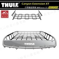 【露營趣】新店桃園 THULE 都樂 8591XT Canyon Extension XT 行李盤延長架 延伸架 行李框 車頂框 置物盤 置物籃 行李籃 行李箱 貨架