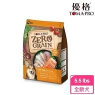 【TOMA-PRO 優格】零穀系列狗飼料-0%零穀 5 種魚 5.5 磅(全年齡犬用 晶亮護毛配方)