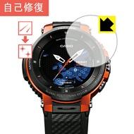 供液晶屏保護膜PRO TREK Smart WSD-F30使用的CASIO(卡西歐) ida-online