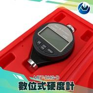 《頭家工具》硬質塑膠硬度計 塑膠數位式硬度計 邵氏硬度計 硬度測試 硬度測量 硬度測量儀 MET-DHG-D