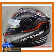 ASTONE GT1000F AC6 黑橘 碳纖維 內藏式鏡片 EQRS設計 雙D扣 全罩式安全帽 (法國品牌)《裕翔》