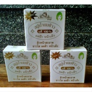 Thailand Soap K Brothers
