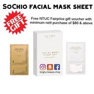 ⭐⭐ SoChio Facial Mask Sheet Set - Free Shipping + 10% Shopee Cashback + Free NTUC Fairprice Gift Voucher