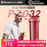 正品blender bottle搖搖杯蛋白粉運動健身杯攪拌杯Tritan現貨32oz