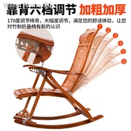 ✢■✱Rocking chair recliner chair for adults nap home folding bamboo chair balcony leisure easy chair backrest rattan couch for the elderly