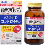 300粒 30天份 超值 筋骨軟骨素 日版 原裝正品 Asahi 朝日 16種 LUCI日本代購