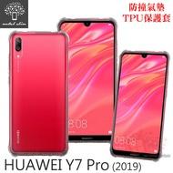 99免運 【愛瘋潮】Metal-Slim  HUAWEI 華為 Y7 Pro 2019  防撞氣墊TPU 手機保護套