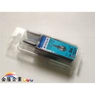 【天隆五金】(附發票)日本製造 大見圓穴鋸 超硬鎢鋼 TG型 86mm-90mm 丸穴鋸可鑽 5mm厚