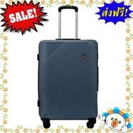 SALE!!! เบสิโค กระเป๋าล้อลาก ขนาด 24 นิ้ว รุ่น PC 18P017 BLUE 24 สีน้ำเงิน  แบรนด์ของแท้ 100% หมวดหมู่สินค้ากลุ่ม กระเป๋าเดินทาง ใบเล็ก กลาง ใหญ่ พอดี กระเป๋าล้อลาก