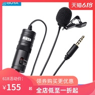 Boya BOYA BY-M1 collar camera microphone interview small bee live collar clip cable microphone mobil