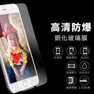 【AdpE】HUAWEI 華為 Y9 2019 9H鋼化玻璃保護貼