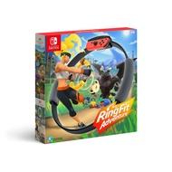 全新!現貨!!! 中文版 任天堂 NS Switch 專用遊戲Ring Fit 健身環大冒險 同捆組含特典收納袋