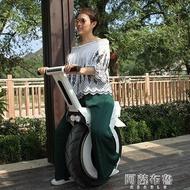 電動獨輪車 單輪平衡車成年獨輪車成人越野體感代步可坐超大輪電動獨輪摩托車