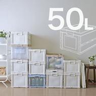 日本 RISU 可折疊式收納箱 50L