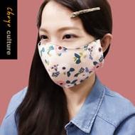 珠友官方獨賣 SC-10070 韓國花布兩用立體口罩/口罩套/多層防護/透氣/水洗/防疫用品/口罩收納