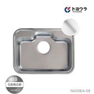 【BS】日本TOYOURA 壓花不鏽鋼水槽 N650BIA-EB (68公分)