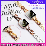 New Resin denim style chain Strap For Apple Watch 38mm 40mm 42 mm 44mm Bracelet bands For Apple Watch Series 5 4 3 2 Watchband Accessories