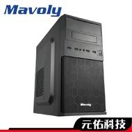 Mavoly 小戰機 可光碟 散熱佳 USB3.0 機殼 M-ATX 電腦機殼 全黑化設計 免運