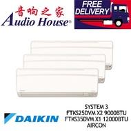 DAIKIN SYSTEM 3 INVERTER 3MKS71FSG COMPRESSOR+ FTKS25DVM X2 9000BTU+ FTKS35DVM X1 12000BTU AIRCON