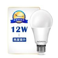 【ADATA 威剛】護眼新焦點 全新升級第三代 12W 高亮度LED燈泡_6入(白光/黃光  相當於16W亮度)