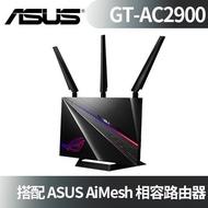 ASUS AC2900 雙頻 Gigabit無線路由器 GT-AC2900