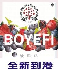 【林咖啡】衣索比亞 耶加雪菲 莓果園/波雅菲 G1 日晒    250g(半磅+10%)