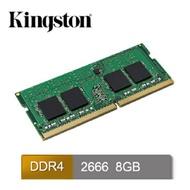 Kingston 金士頓 DDR4 2666 4GB 8GB 16GB 筆記型記憶體