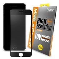 【HODA】iPhone 7/8/SE 2020 4.7吋 手遊專用2.5D滿版低噪點霧面9H鋼化玻璃保護貼