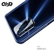 【愛瘋潮】99免運 QinD OPPO A72 鏡頭玻璃貼(兩片裝)