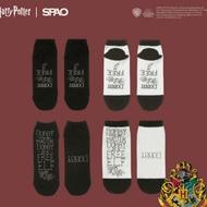spao哈利波特系列襪子