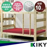 【KIKY】現貨安妮超厚實10CM獨立筒薄床墊-單人3尺(雙層床適用)