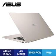 ASUS S406UA-0373C4405U 冰柱金 華碩窄邊框輕薄筆電/Pentium 4405U/UMA/4G/256G PCIe/14吋FHD IPS/W10