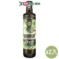 ★買一送一★瑪伊娜嚴選有機冷壓橄欖油500ML