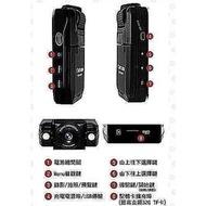 送8G卡 全新一代穩定版 Carcam P5000 2LED燈 夜視功能 行車紀錄器 140度廣角 紅外線夜視