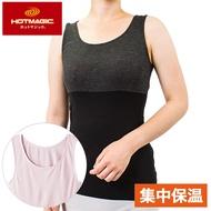【Gunze郡是】集中型保暖發熱衣無袖背心-粉(MH9254-SUP)