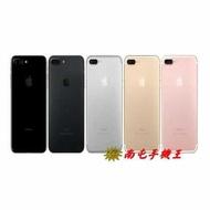 《南屯手機王》APPLE iPhone 7 Plus 128G【宅配免運費】