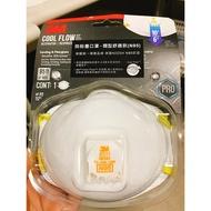 R.you!現貨限量!【3M】N95 8511 口罩 獨立包裝1入 工業用防塵口罩 氣閥 (防粉塵)