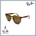【RAYBAN】RB4306F 820/73 淺玳瑁框 茶色片 亞版 雷朋太陽眼鏡 直營公司貨 JPG京品眼鏡