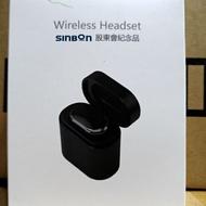 FAE-13-K9 Wireless Headset 無線藍芽耳機