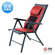 【輝葉】4D溫熱揉槌按摩墊+高級透氣摺疊涼椅組(HY-640+HY-CR01)