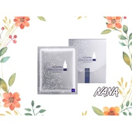 ◆NANA◆ 韓國 DR.PEPTI+ Peptide 胜肽精華面膜 (泡泡彈力面膜) 25ml*7 片/盒