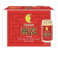 NEW MOON BIRD'S NEST WITH WHITE FUNGUS ROCK SUGAR 6 BOTTLES X 2 BOXES AND NEW MOON ORGANIC SUPERICE (4IN1) 1.8KG