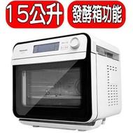 《可議價95折》Panasonic國際牌【NU-SC110】15公升烘烤爐微波爐