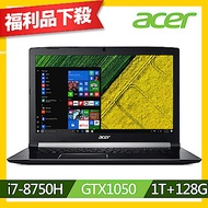 Acer A717-72G-72PV 17吋電競筆電(i7-8750H/1T+128(福)