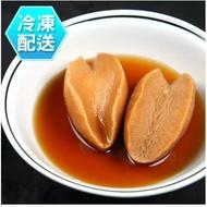 千御國際 墨西哥拳頭鮑魚2粒(共400g) 冷凍配送 [TW730111] 蔗雞王