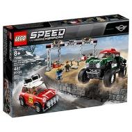 樂高LEGO 75894 SPEED CHAMPIONS 系列 - 1967 Mini Cooper S Rally and 2018 MINI John Cooper Works Buggy